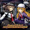 SERVANT Conclusion Ⅲ-Grand Orbit-