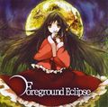 Foreground Eclipse Demo CD Vol.05