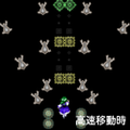 「Cobalt Spread」高速(星莲船Manual).png