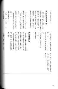 幽谷响子3