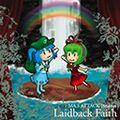 Laidback Faith