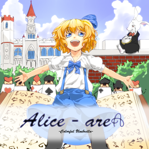 Alice-areA封面.png