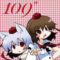 """109""""封面.jpg"""