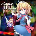 Artifact Princess封面.jpg