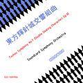 Touhou Symphony No.7 (Double Dealing Character) Op.10