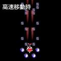 Homing Amulet高速(风神录Manual).png