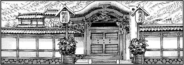 盐家大院(铃奈庵37话18)