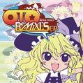 OTOREMIXES EP -音召缶 REMIX-