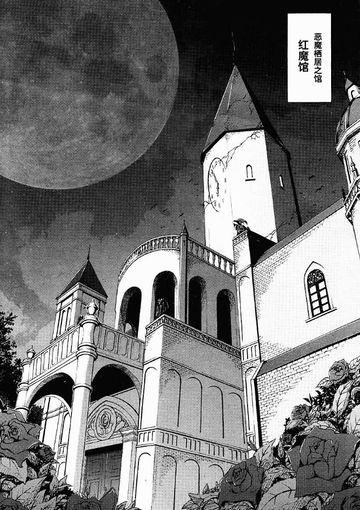 红魔馆(三月精S1话6)