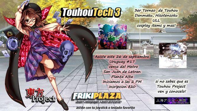 TouhouTech 3 Mexico City宣传图1.jpg