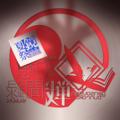 幻想战闻录九LOGO.png