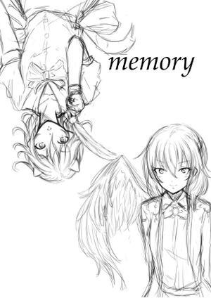 memory(アルカロイド)封面.jpg