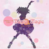 Magia Magic ~ 魔法少女達の百年祭