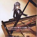 ピアノのための東方小品集 Op.3