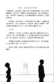 华胥三绝 镜思预览图4.png