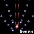 「Homing Amulet」高速(星莲船Manual).png