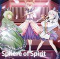 Sphere of Spirit