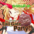 Tail Gate Party!!