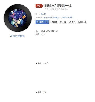 歌词炫技例子.jpg