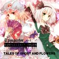 Tales Of Ghost And Flowers