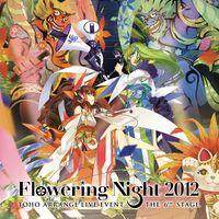 Flowering Night 2012 Special Limited CD