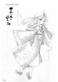 西行寺幽幽子2
