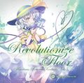 Revolutionize Floor -Amateras Records Remixes Vol.5-