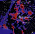 幺乐团的历史2cover2.png