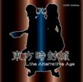 東方時封城 ~ the Alternative Age