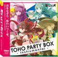 東方PARTYBOX -instrumental-