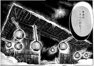 足洗邸(铃奈庵15话13)