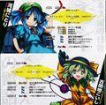 东方深秘录booklet20.jpg