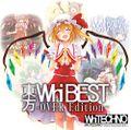 東方WhiBEST -OVER Edition-