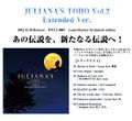 JULIANA'S TOHO Vol.2 Extended Ver.