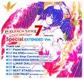 RAVER'S NEST 7 SPECIAL EXTENDED Ver.CD
