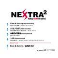 NEXTRA2