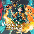 Revival Of The Soul
