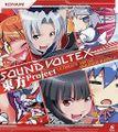 SOUND VOLTEX×東方Project ULTIMATE XROSS ARRANGE BATTLE