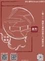 襄阳THONLY1 宣传图1.png