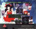 东方星莲船cover4.jpg