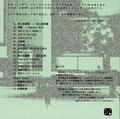 幺乐团的历史3cover2.png