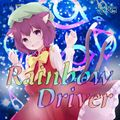Rainbow Driver