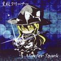 Master Spark