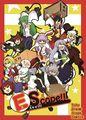 EScape!! 東方夢景色コミックス vol.1