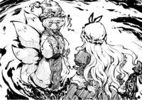儚月抄小说插图5-1.jpg