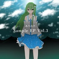 Sample EP Vol.3