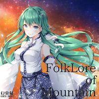 FolkLore of Mountain