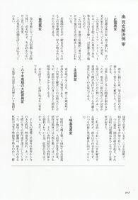 博丽灵梦3