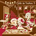 Cafe de Touhou 3