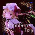 Cranberry Trap